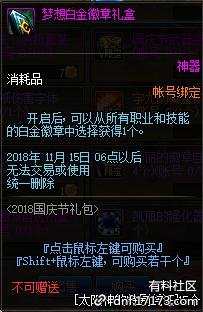 QQ截图20180910134909.png
