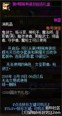 QQ截图20180910134848.png