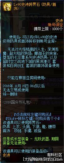 QQ截图20180910134854.png