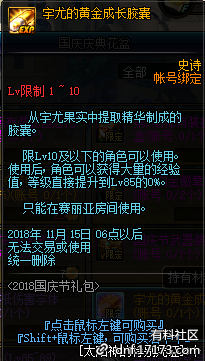 QQ截图20180910134936.png