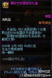 QQ截图20180910134922.png