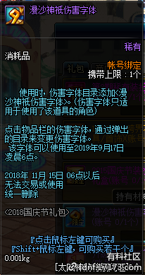 QQ截图20180910134929.png