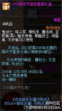 QQ截图20180910134916.png