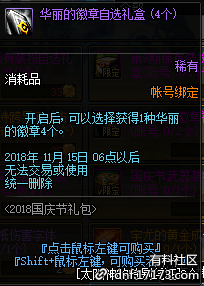 QQ截图20180910134948.png