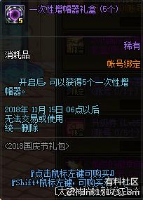 QQ截图20180910135006.png