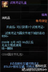 QQ截图20180910135039.png
