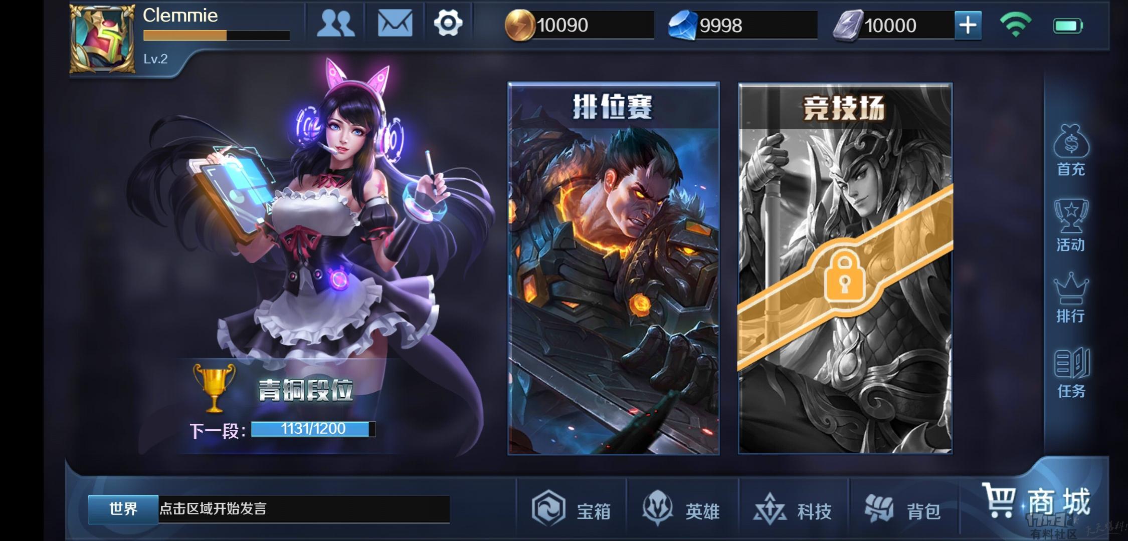 Screenshot_20180910-091237.jpg