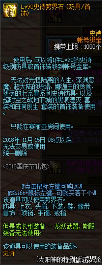 QQ图片20180910221810.png