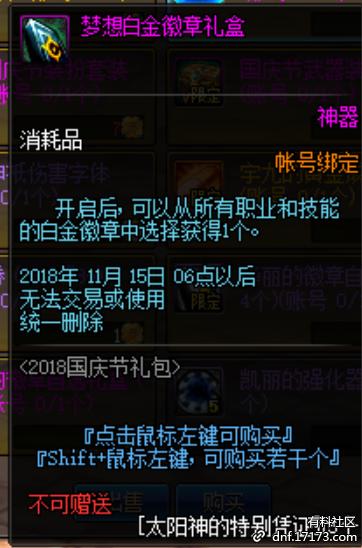 QQ图片20180910222115.png