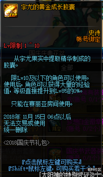 QQ图片20180910223901.png