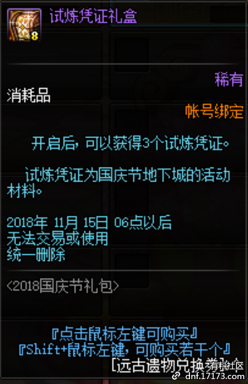 QQ图片20180910224805.png