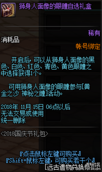 QQ图片20180910224754.png