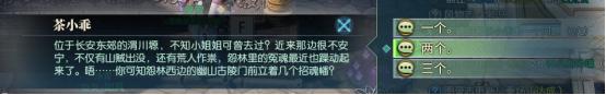 问答5.png