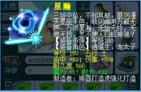 1536713956459a92a68a4f2.jpg