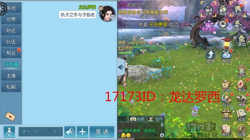E97914AE8BF8616C19CF5BF045E6F1B3_副本.jpg