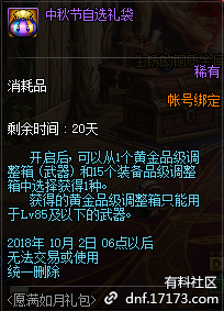 QQ截图20180912183147.png
