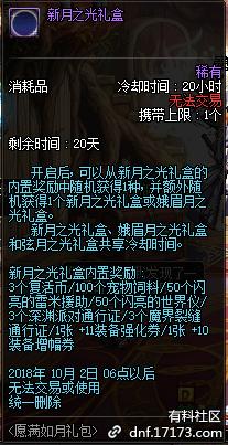 QQ截图20180912183159.png
