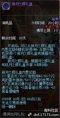 QQ截图20180912183208.png