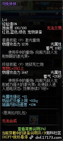 QQ截图20180912183247.png