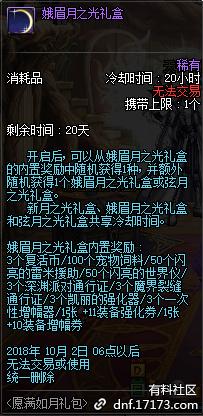 QQ截图20180912185155.png