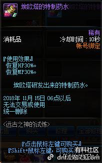 QQ截图20180912201654.png