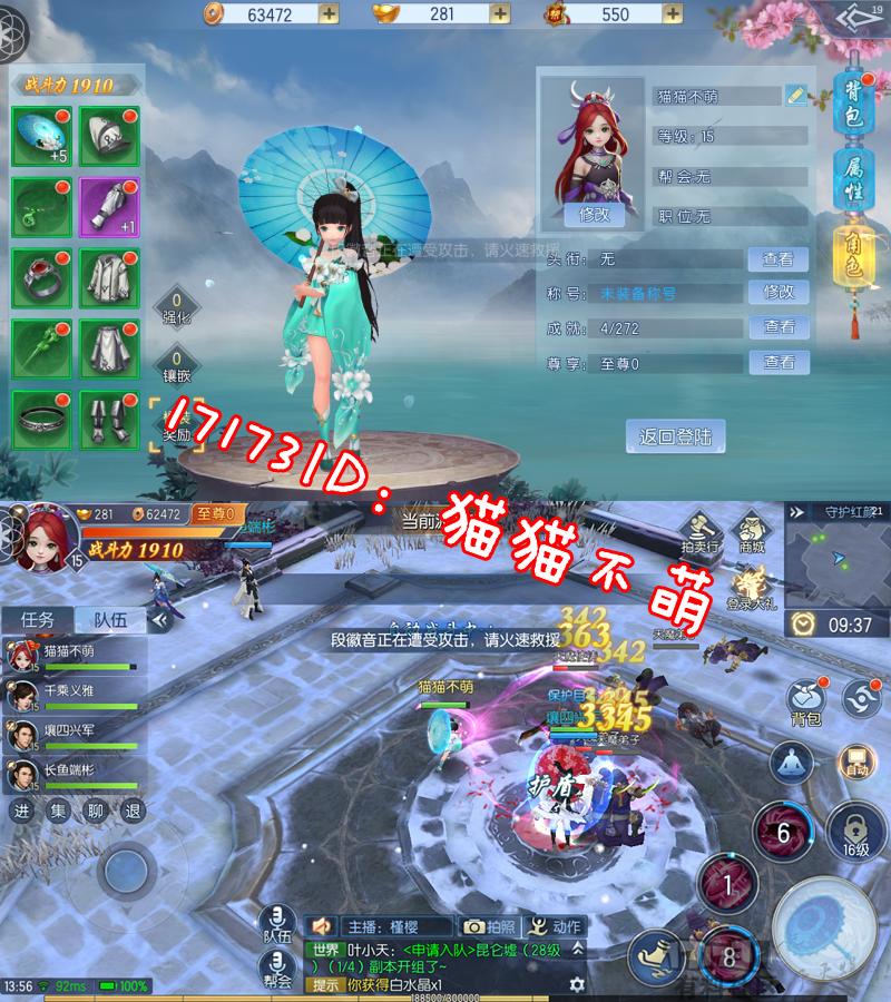 Screenshot_2018-09-13-13-56-57_副本.png