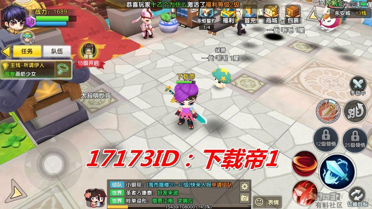 明日决胜171731.jpg