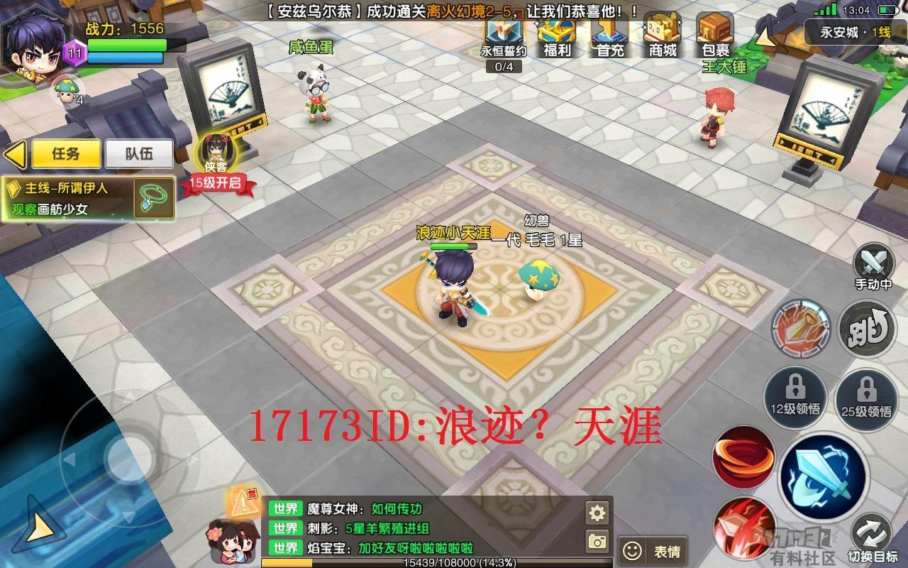 17173明日决胜2.jpg