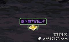 QQ截图20180917095306.png