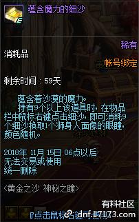 QQ截图20180917095348.png