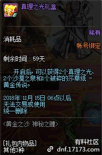 QQ截图20180917095526.png