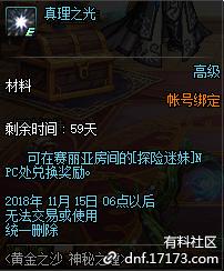 QQ截图20180917095551.png
