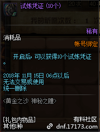 QQ截图20180917095613.png
