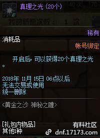 QQ截图20180917095620.png