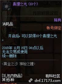 QQ截图20180917095607.png