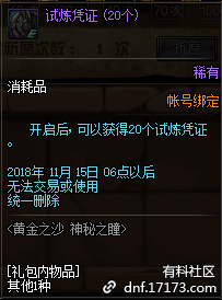 QQ截图20180917095627.png
