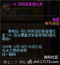 QQ截图20180917095643.png