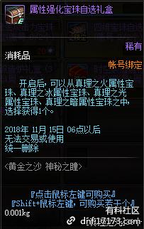 QQ截图20180917095715.png