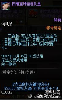 QQ截图20180917095727.png