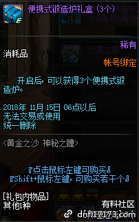 QQ截图20180917095733.png