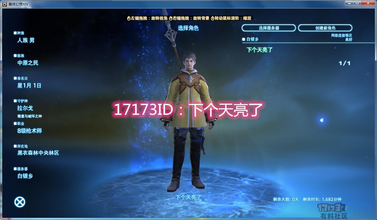 FFF14_副本.jpg
