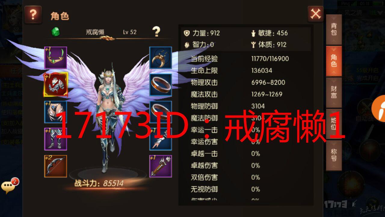 战_meitu_2.jpg
