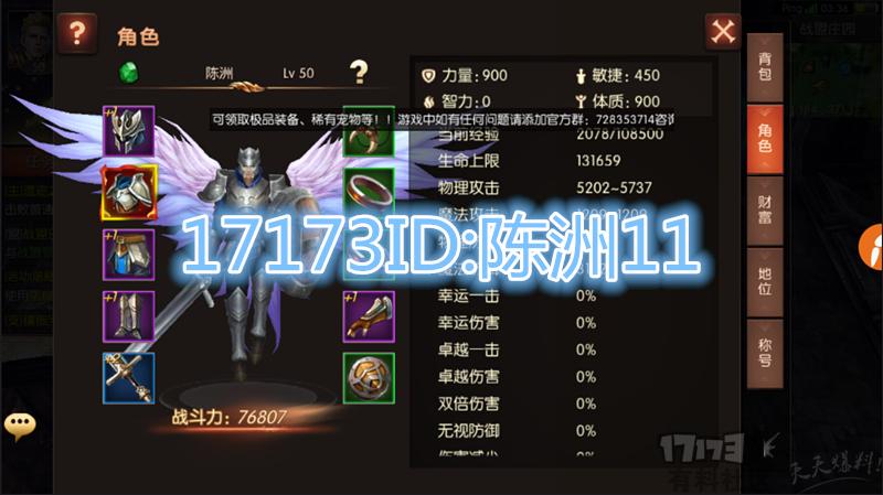 QQ图片20180921153640_副本.png