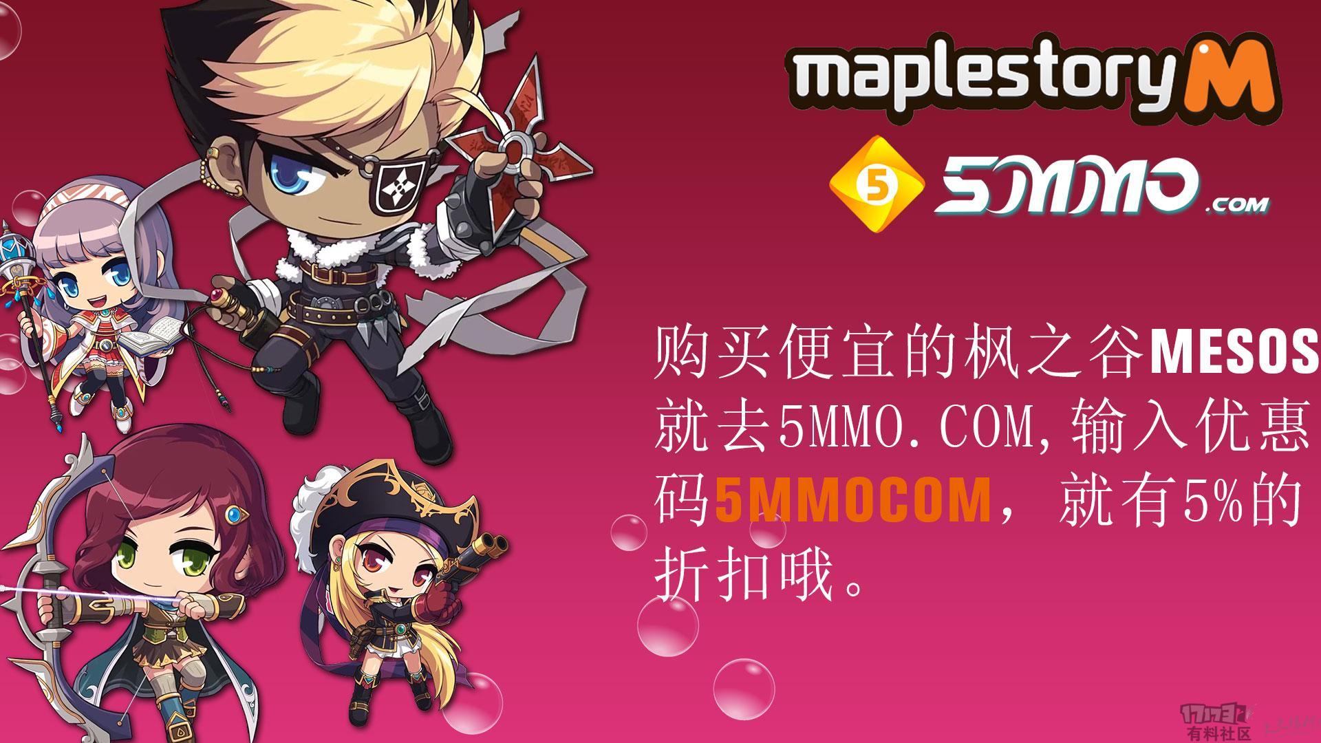 Maplestory-M.jpg