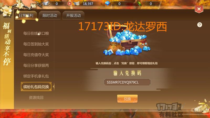 A512801444595FC8A6813C23F0302F96_副本.jpg