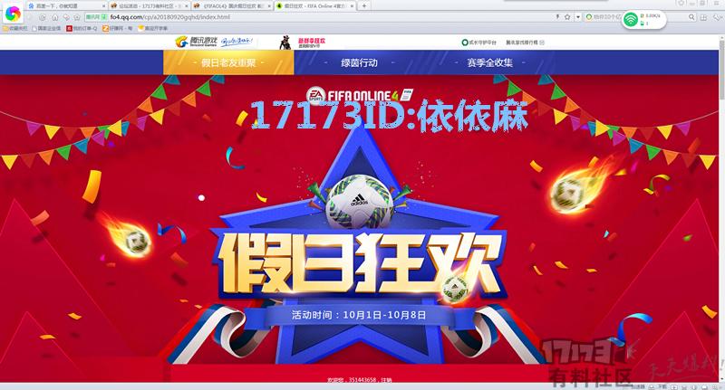QQ图片20180930113632_副本.png