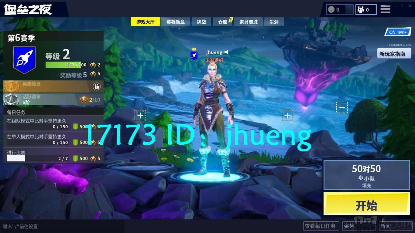 FortniteClient-Win64-Shipping-30-13-31-17173.jpg