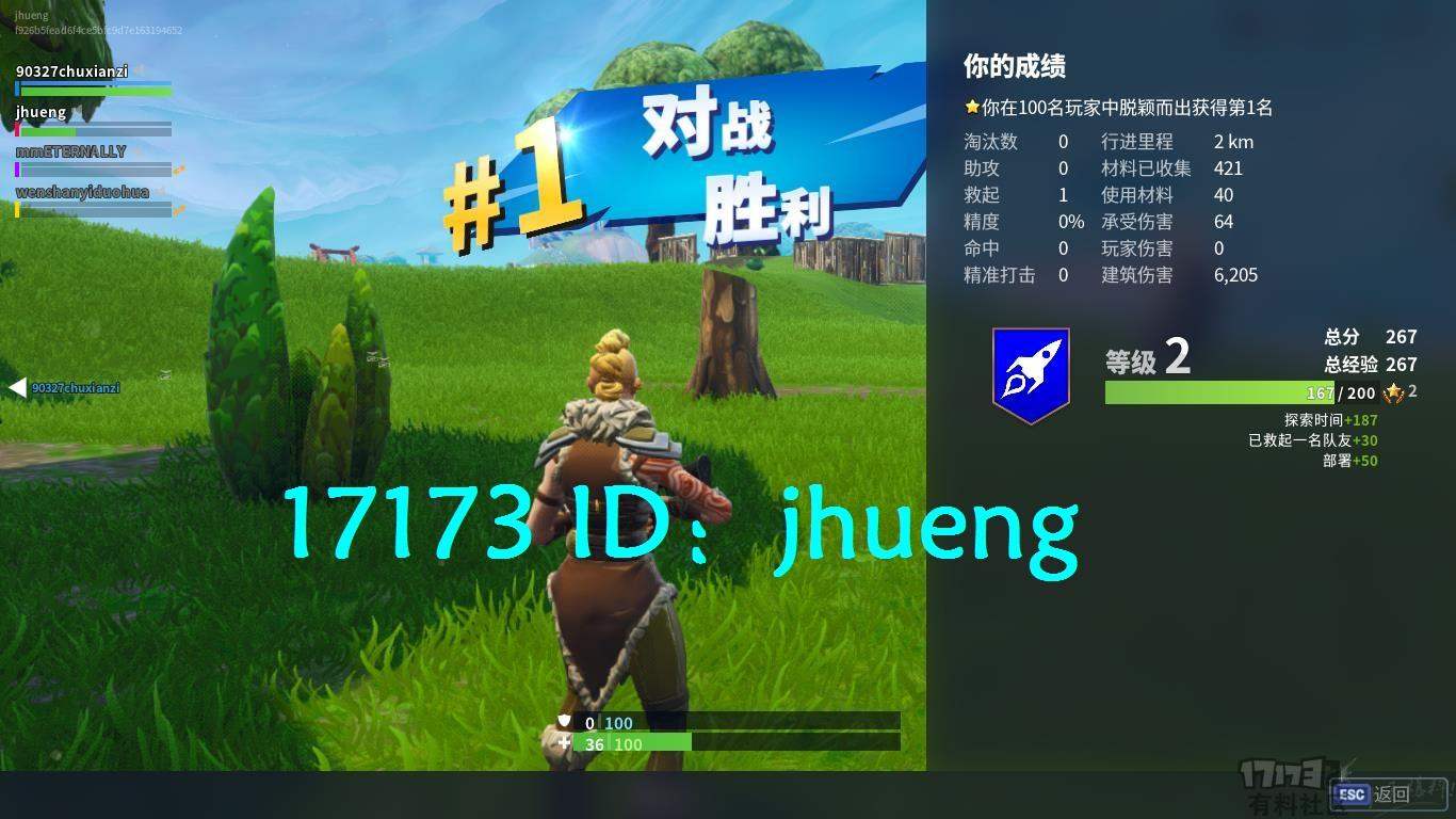 FortniteClient-Win64-Shipping-30-13-3-17173.jpg