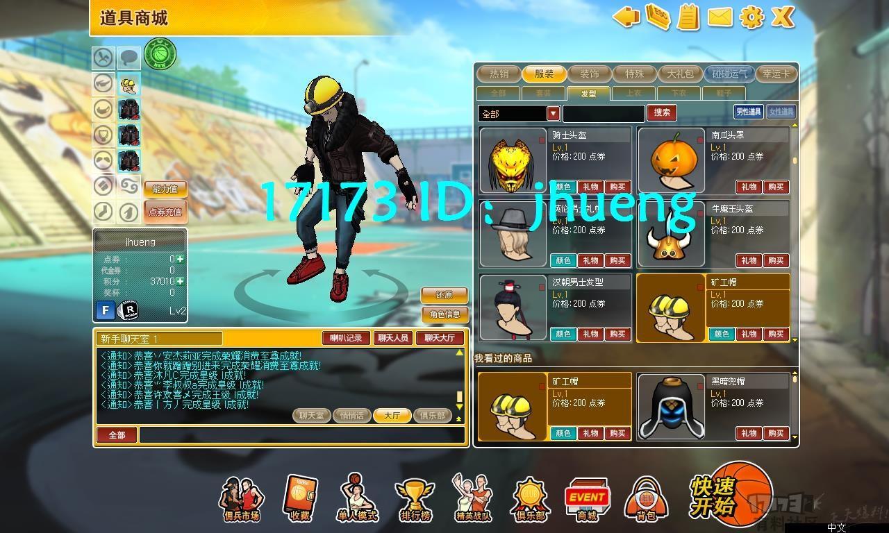 FreeStyle-01-08-41-17173.jpg