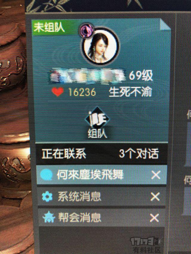 gzQ5-efctXqZ75T3cSqo-zk.jpg.medium.jpg